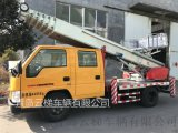 国内云梯车生产厂家 青岛云梯车辆有限公司