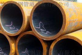 碳钢热轧钢管、热轧厚壁钢管、热扩钢管现货供应