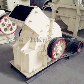 厂家直销小型锤式破碎机 石料厂专用锤式打砂机
