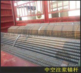 优质注浆锚杆山西隧道支护注浆锚杆厂家螺杆式中空锚杆