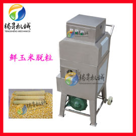 玉米脱粒设备 甜玉米脱粒机 不锈钢玉米切粒机