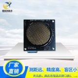 超聲波測距感測器 超聲波測距模組