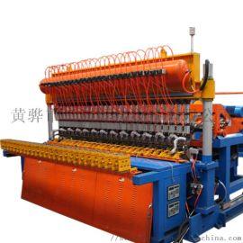 建筑钢筋网片排焊机黄骅三川机械厂