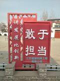 徐州市俊赫标牌工程全国零售