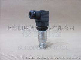 西门子 液体气体压力传感器QBE2103-P6