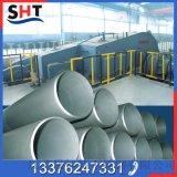 材质304/316不锈钢无缝管 工业面空心管