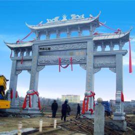 浙江杭州淳安神畫石雕石牌樓廠家, 農村石牌樓, 石牌樓生產