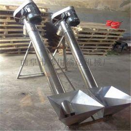 大提升量螺旋提升机喂料机 小型自动螺旋上料机xy1
