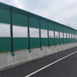 声屏障和隔音屏@广州市供应声屏障A高速供应声屏障