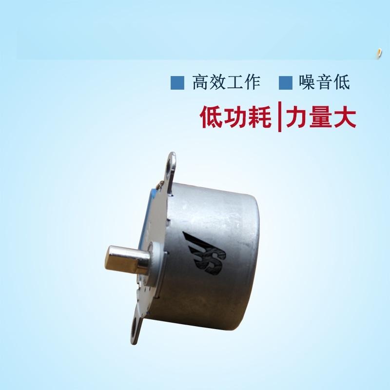 空调导风板步进电机 BH28BYJ48