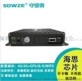 4路4G远程监控sd卡存储AHD车载主机 录像机