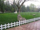 白色塑料草坪围栏@兴平白色塑料草坪围栏@白色塑料草坪围栏厂家
