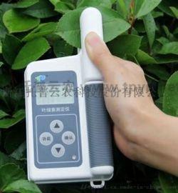 手持叶绿素仪的测定原理及使用意义