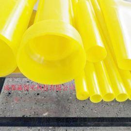 粉末冶金成型橡胶等静压模具