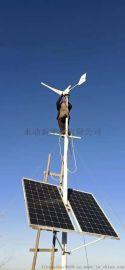 供应太阳能路灯风光互补路灯风力发电机厂家直销