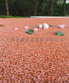 透水混凝土,彩色压花地坪,压模地坪材料厂家