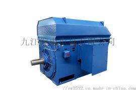 皖南YKK系列高效率高压三相异步电动机