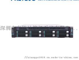 沈阳服务器之云存储服务器PR4036P