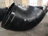 高合金耐磨管 鋼襯管道 合金複合耐磨管