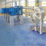 专业生产石英砂灌仓垂直管链机 染料管链输送机xy1