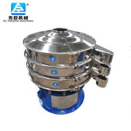 三次元旋振筛 不锈钢圆振动筛多层定制新乡振动筛厂家