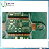 8层PCB软硬结合板打样 批量生产 深圳厂家直销
