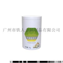 马口铁金属包装罐金属制品罐 广州铁人金属制品罐009