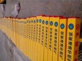 標誌樁 玻璃鋼排污口警告牌 抗酸鹼