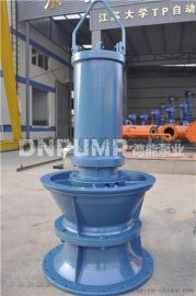 北京雪橇式潜水轴流泵700QZB-50/卧式轴流泵