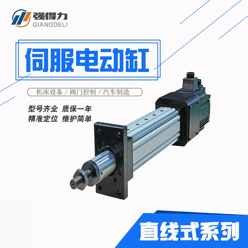 伺服电动缸 折返式电动缸 大推力电缸