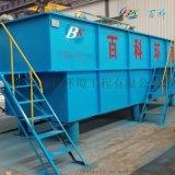 山東百科溶氣氣浮機印刷版洗版廢水處理設備