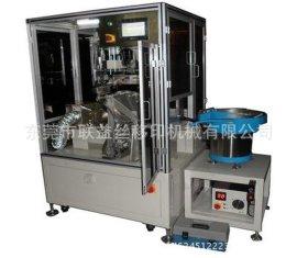自动化丝印机  自动化移印机 全自动丝印机