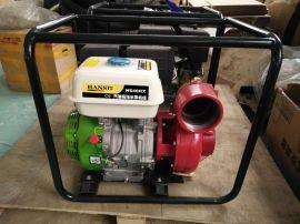 翰丝4寸**高压自吸灌溉水泵
