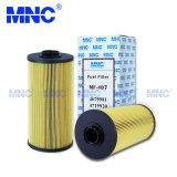 MNC聯盛柴油濾清器濾芯日立ZX240/250/330挖掘機4679981柴濾柴油濾清器濾芯