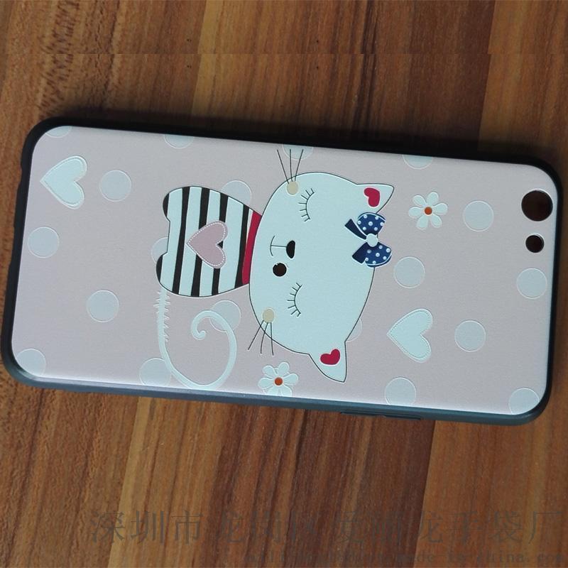 2017新款矽膠手機殼KITTY款(6.5寸)