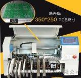 常衡机电CHM-T528P小型国产SMT贴片pcb板加工ic原件视觉贴片机