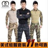 特种迷彩服 外军蛙人服套装 运动户外美陆战术作训服 男式军迷装备