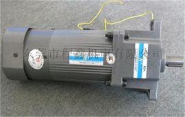 小型25W带调速减速刹车电机
