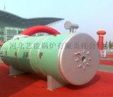 廠家直供天然氣導熱油鍋爐