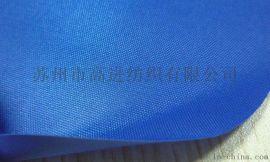 600D弹丝涤纶牛津布PVC压延环保无毒