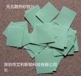 深圳艾利斯顿供应不同颜色,规格矽胶片