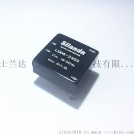 dc12v转5v1a电源模块 dcdc降压隔离电源模块 宽电压输入9-36v