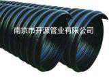 南京市开源HDPE钢带增强螺旋波纹管生产厂家管道供应商工地直营