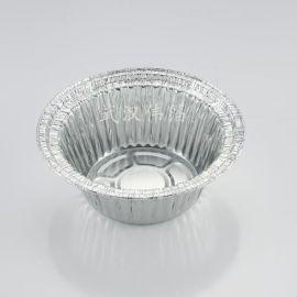 一次性铝箔碗 煲仔饭铝箔碗 锡纸外 餐盒 0.07特强碗