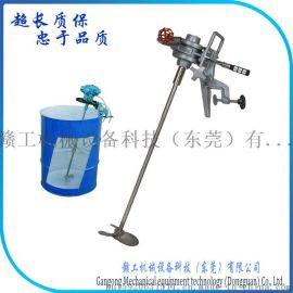 供应油桶气动搅拌机 200L油桶气动搅拌器 夹桶式气动搅拌机