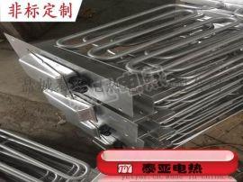 灰斗除尘电加热器,管状电热元件