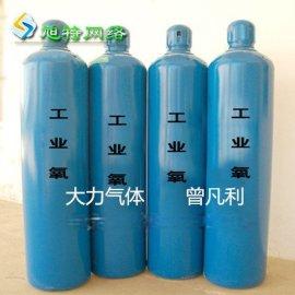 鹤山市共和镇氧气**氩气混合气供应