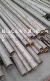 佛山不锈钢石油管道,不锈钢窑炉管,不锈钢工业厚管,不锈钢厚壁方管
