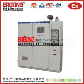 二次仪表控制温度压力正压型防爆柜