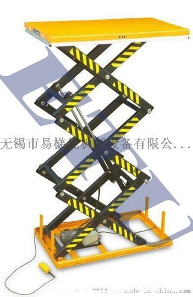 ETU易梯优,三剪式电动升降平台 垂直三剪设计 起升更高 可定制
